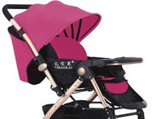 <b>亿宝莱婴儿车品牌_避震双向四轮婴儿车</b>