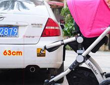 <b>高景观婴儿车什么牌子好</b>