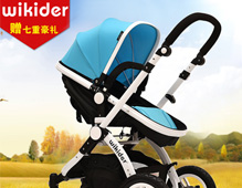 wikider威可迪婴儿车哪里买?官方购买方式?
