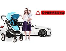 婴儿推车什么款式最好