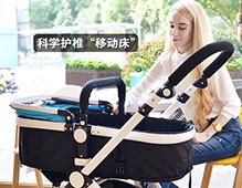 全球婴儿车品牌排行榜 2020年TOP5实力品牌推荐