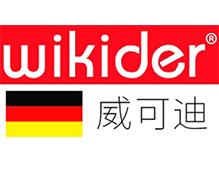 中国三大童车品牌