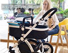 <b>婴儿推车哪款比较实用</b>