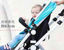 婴儿推车扶手有什么用 是t型扶手好还是u型扶手好?