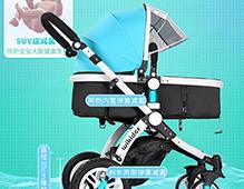 哪个品牌的婴儿车避震效果好