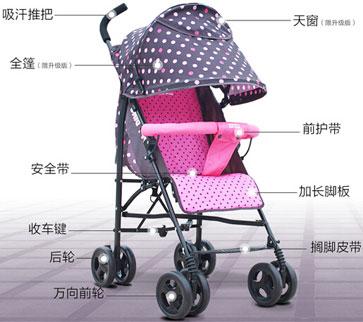 小龙哈彼婴儿推车