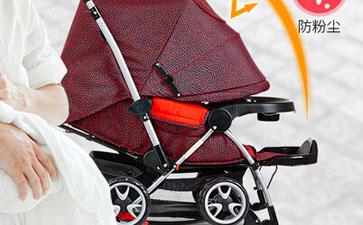 好孩子婴儿车睡篮模式