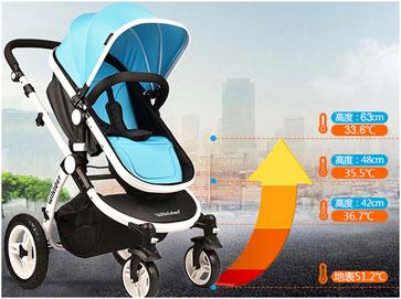 威可迪婴儿车高景观设计