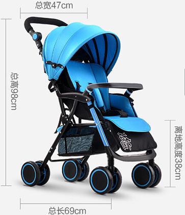 智儿乐婴儿车尺寸图
