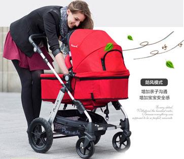 pouch婴儿车双向推行