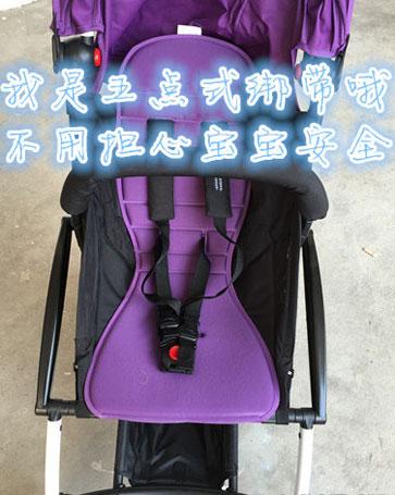 kiddopotamus婴儿车五点式安全带