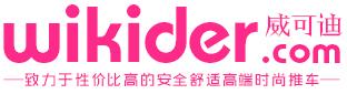 wikider威可迪品牌logo