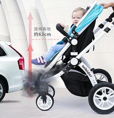 wikider高景观婴儿车