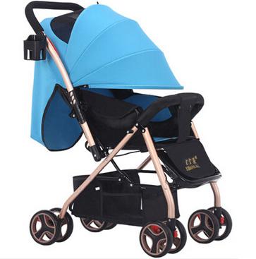 新生儿婴儿车品牌排行榜三、亿宝莱