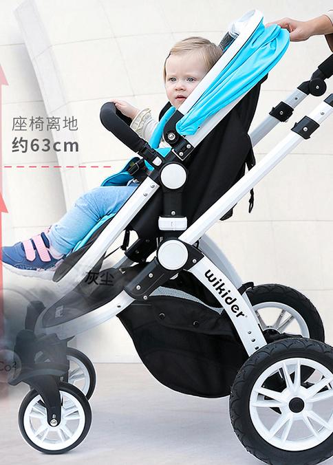 婴儿推车是t型扶手好还是u型扶手好?
